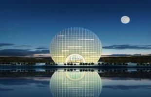 Hotel luxuoso erguido na China é um verdadeiro eclipse solar arquitetônico