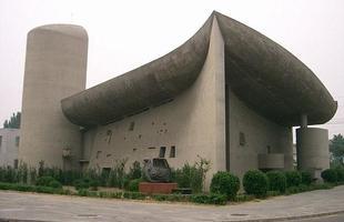 Cópia da capela Ronchamp, em Zhengzhou