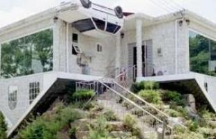 Casa de ponta-cabeça na ilha de Ganghwa, Coreia do Sul